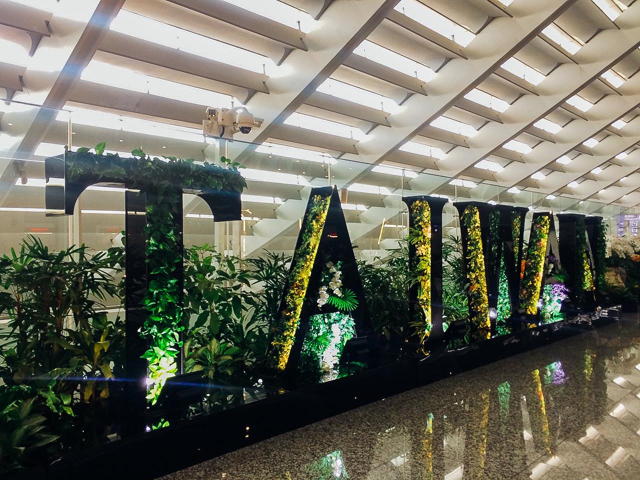 Тайвань без визы: в аэропорте Тайбэя