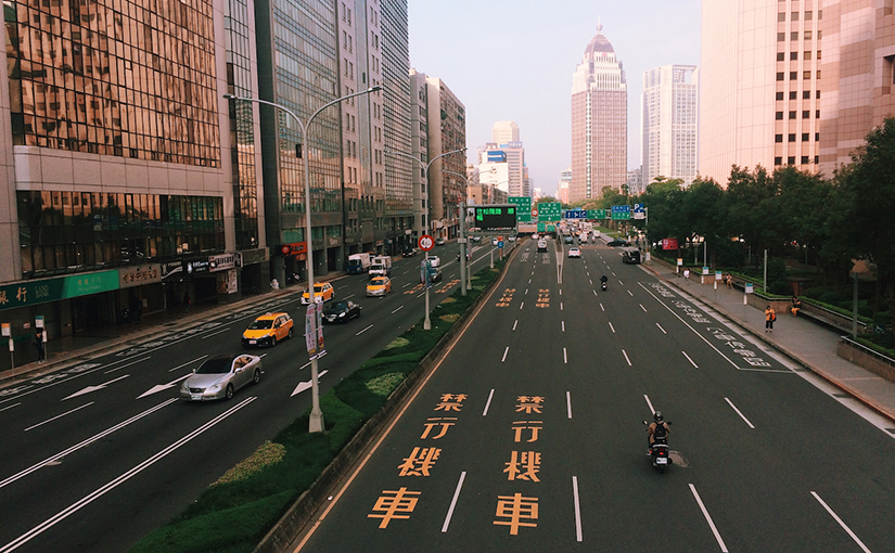 Тайвань без визы. Наш опыт.