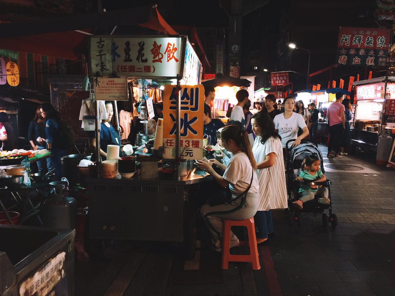 Тайвань без визы: ночной рынок в Тайбэе