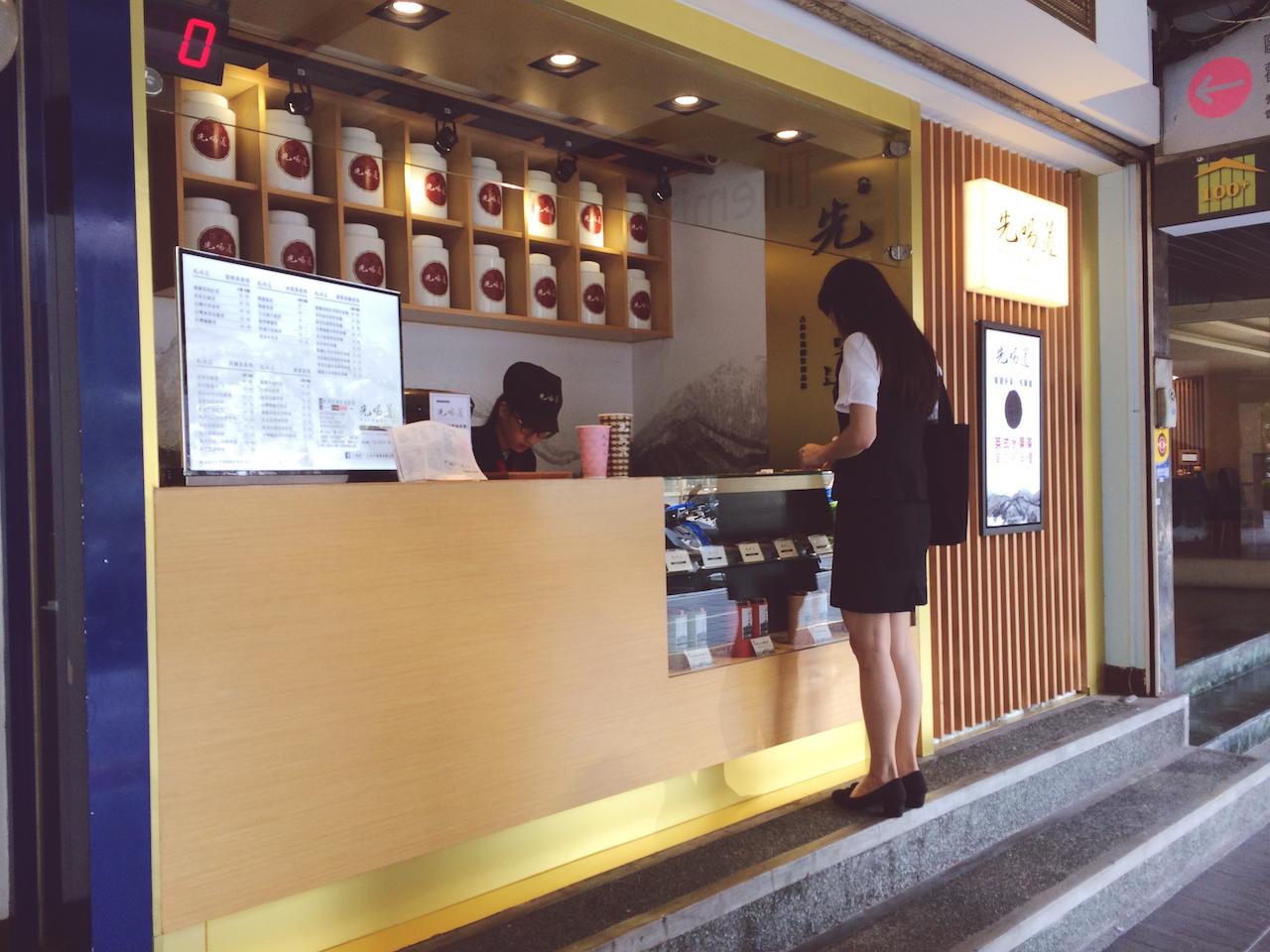 """Элитный тайваньский чай в формате """"с собой"""""""
